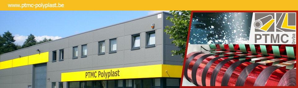 Натяжные потолки Polyplast (Бельгия)