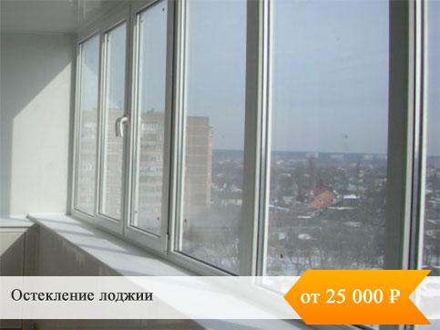 Остекление балконов и лоджий в арамиле и екатеринбурге.